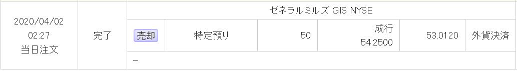 f:id:syokora11:20200403031335p:plain