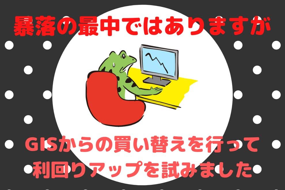 f:id:syokora11:20200403051125j:plain