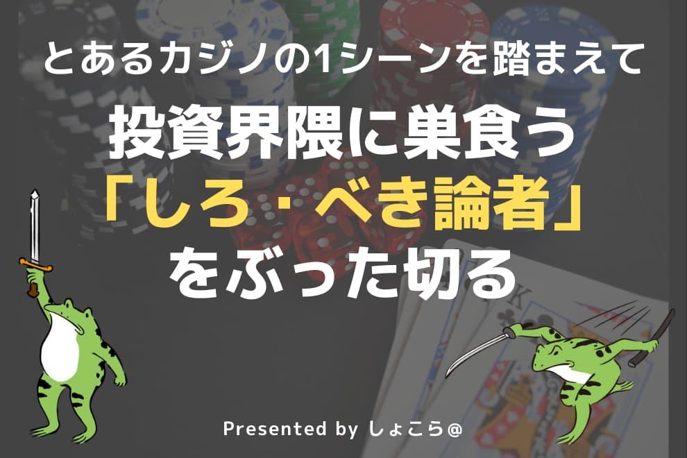 f:id:syokora11:20200406060921j:plain