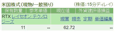 f:id:syokora11:20200409024135p:plain