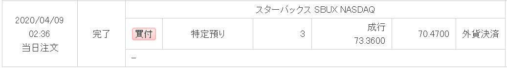 f:id:syokora11:20200410032444p:plain