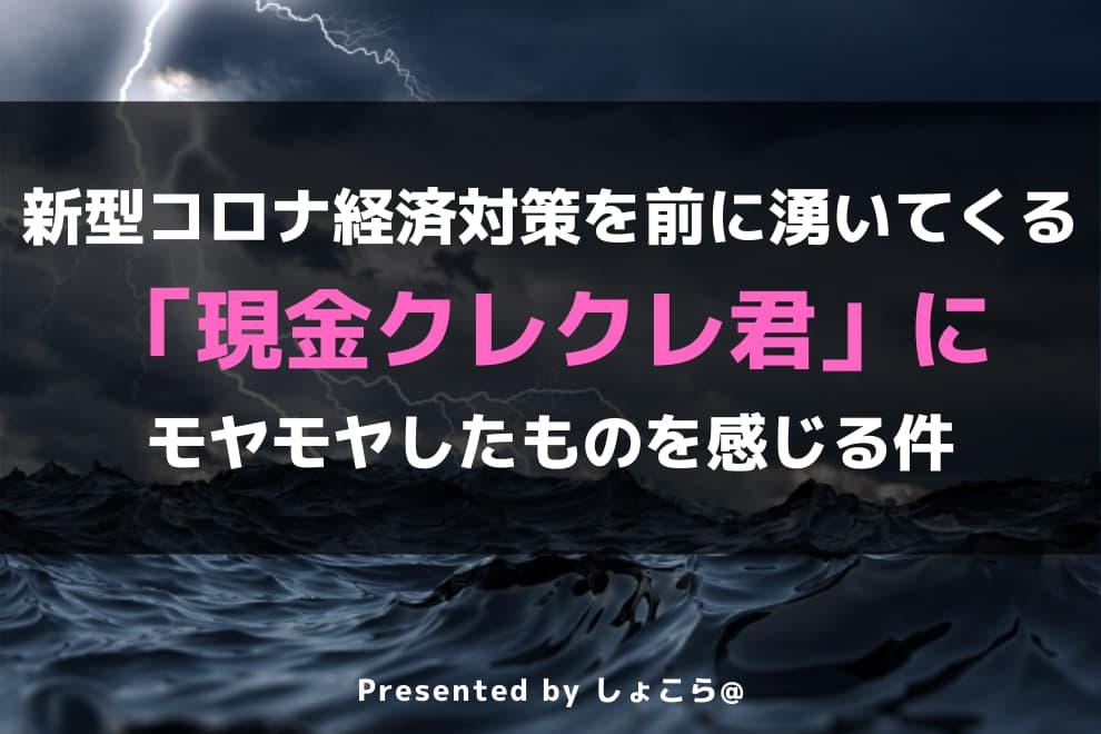 f:id:syokora11:20200411063234j:plain