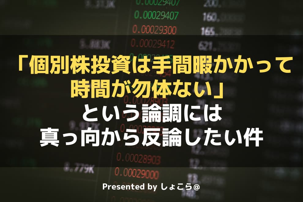 f:id:syokora11:20200414040839j:plain