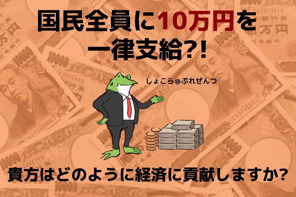 f:id:syokora11:20200417043839j:plain