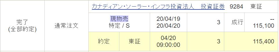f:id:syokora11:20200421015555p:plain