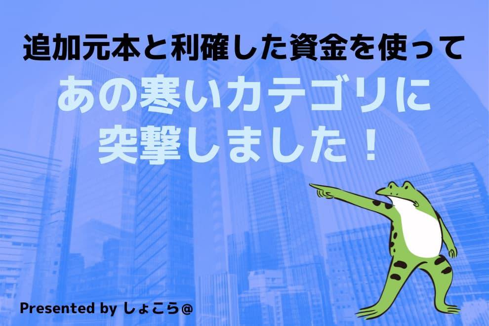 f:id:syokora11:20200421033014j:plain