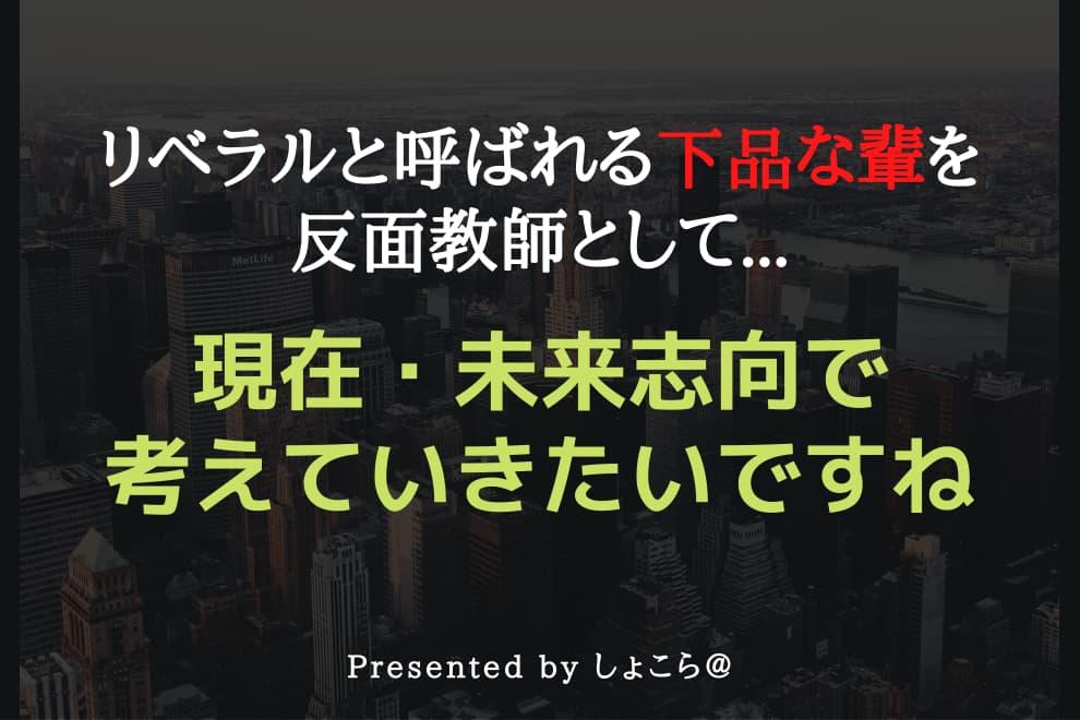 f:id:syokora11:20200422060607j:plain