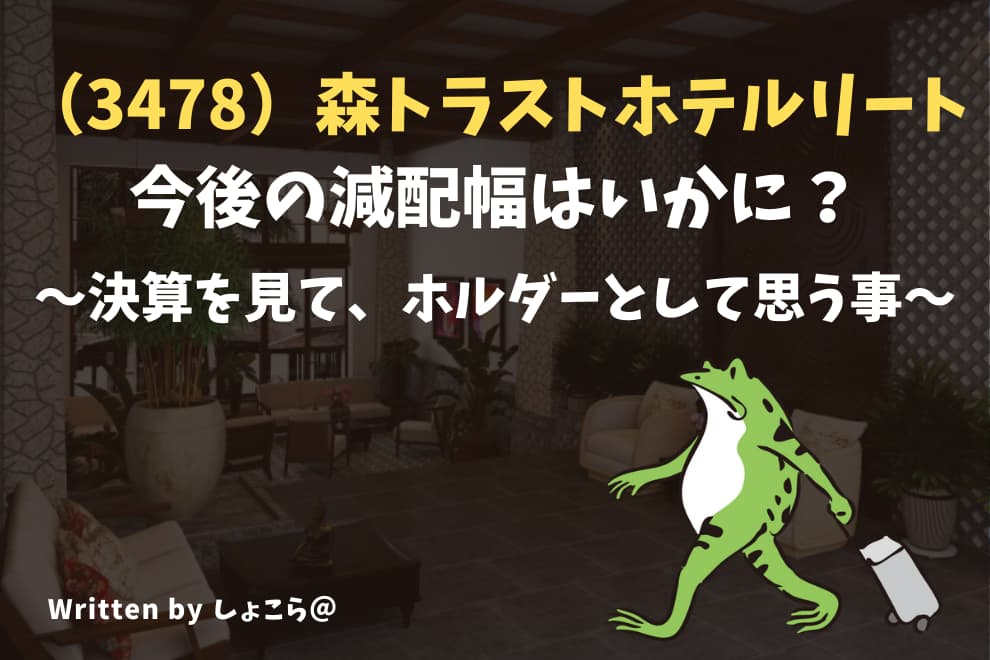 f:id:syokora11:20200426060147j:plain