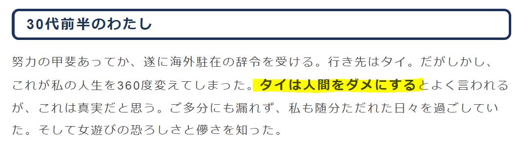 f:id:syokora11:20200427020515p:plain