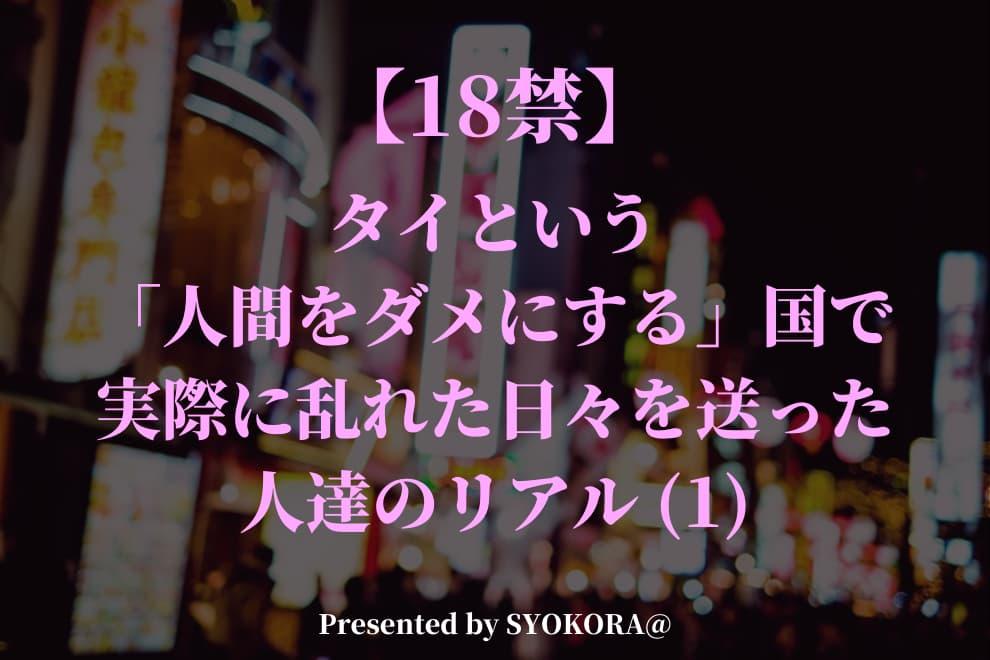f:id:syokora11:20200427051706j:plain