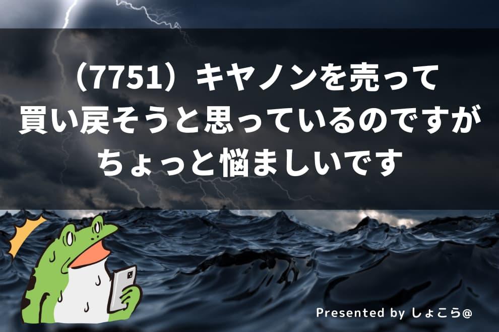 f:id:syokora11:20200428101615j:plain