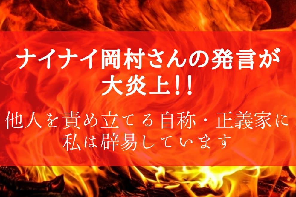 f:id:syokora11:20200429062100j:plain