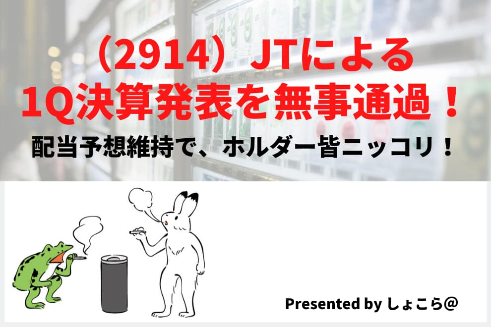 f:id:syokora11:20200501053550j:plain