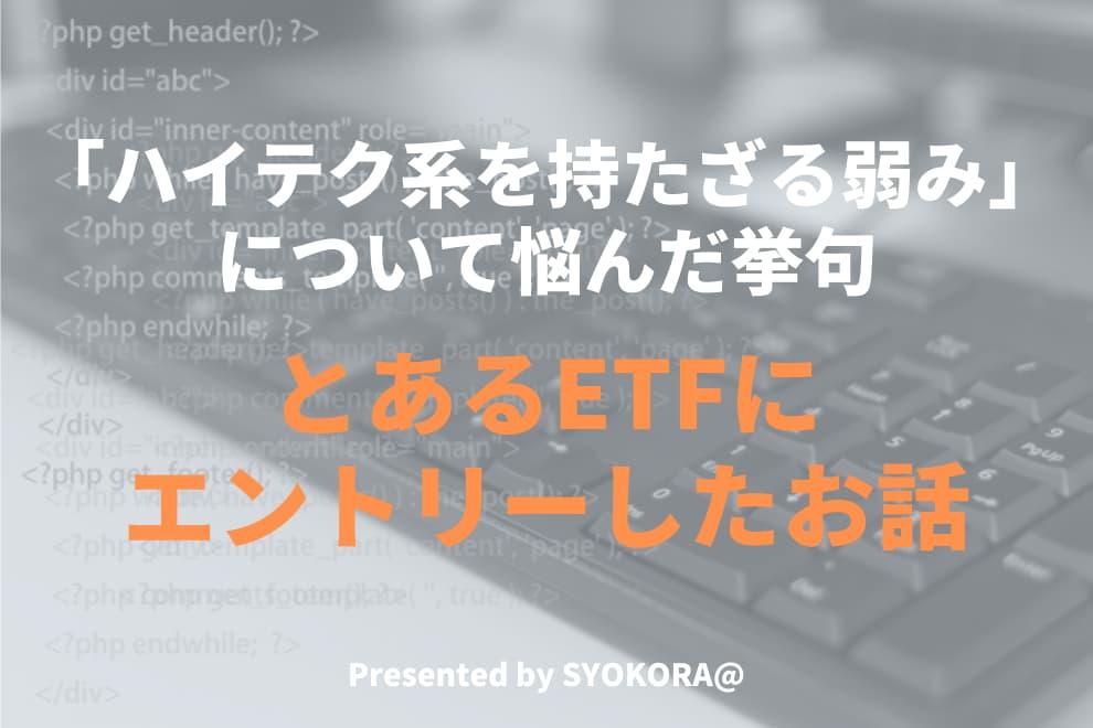 f:id:syokora11:20200503043302j:plain