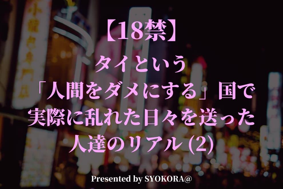 f:id:syokora11:20200504034754j:plain