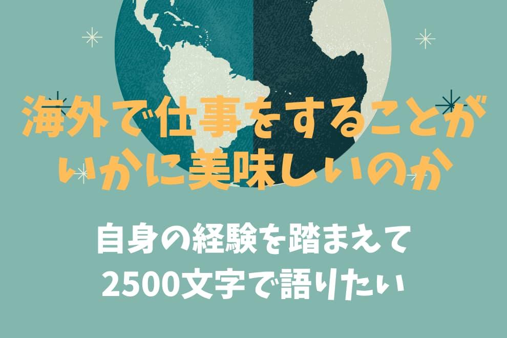 f:id:syokora11:20200507061123j:plain