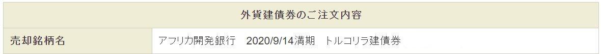 f:id:syokora11:20200508042524j:plain