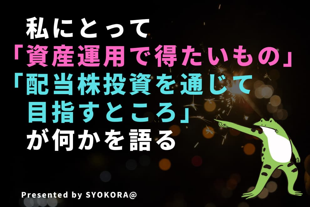 f:id:syokora11:20200509064640j:plain