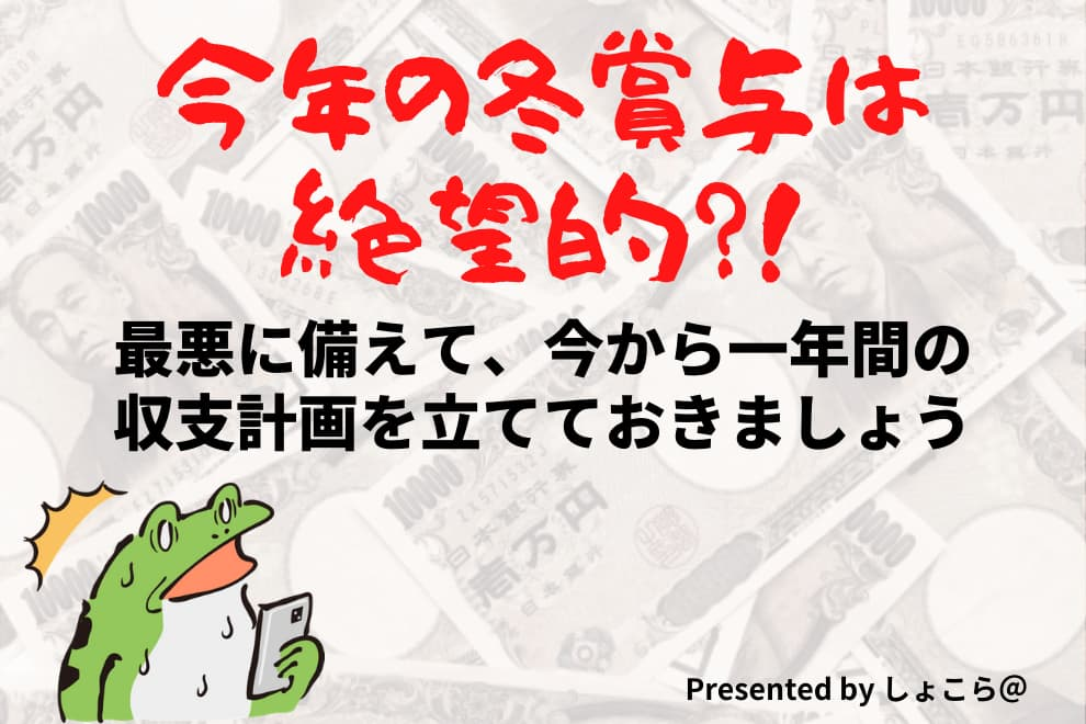 f:id:syokora11:20200510051302j:plain