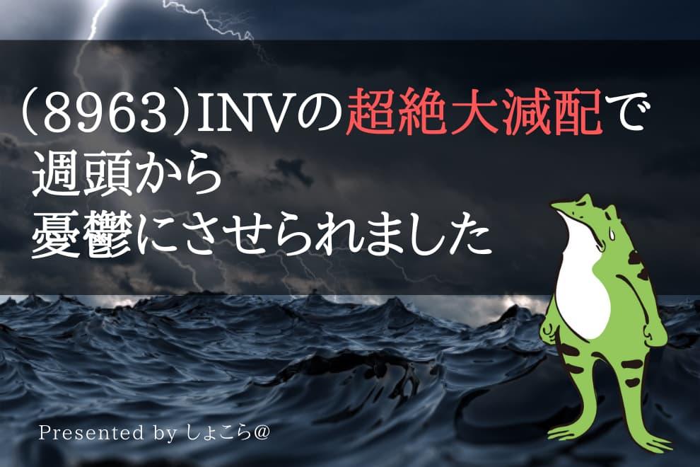f:id:syokora11:20200512064314j:plain
