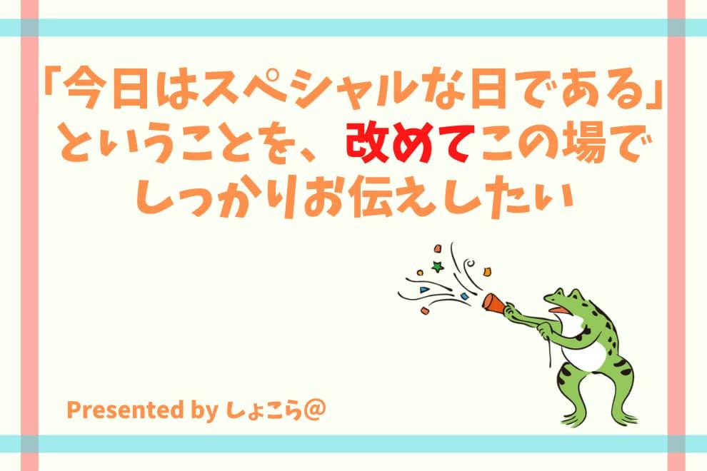 f:id:syokora11:20200520060041j:plain