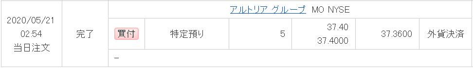 f:id:syokora11:20200521033545p:plain