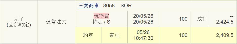 f:id:syokora11:20200527033326p:plain