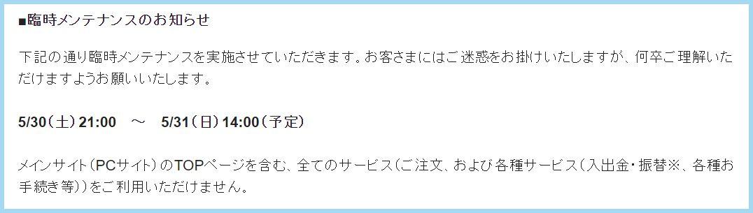 f:id:syokora11:20200531042732p:plain