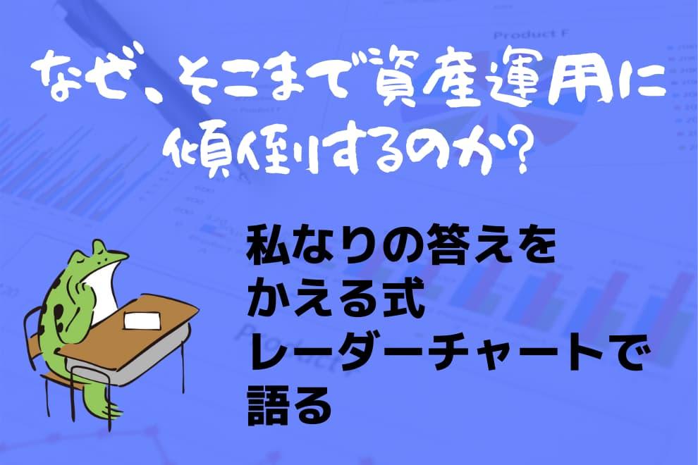 f:id:syokora11:20200603064854j:plain