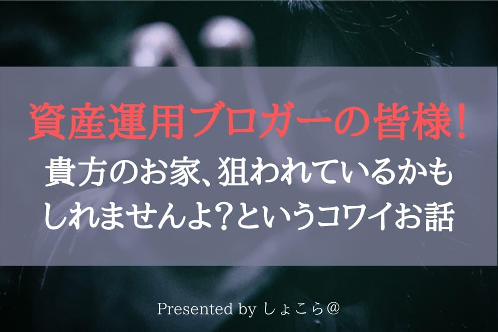 f:id:syokora11:20200605052709j:plain