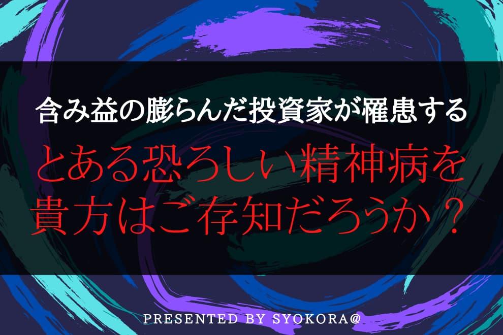 f:id:syokora11:20200607061951j:plain