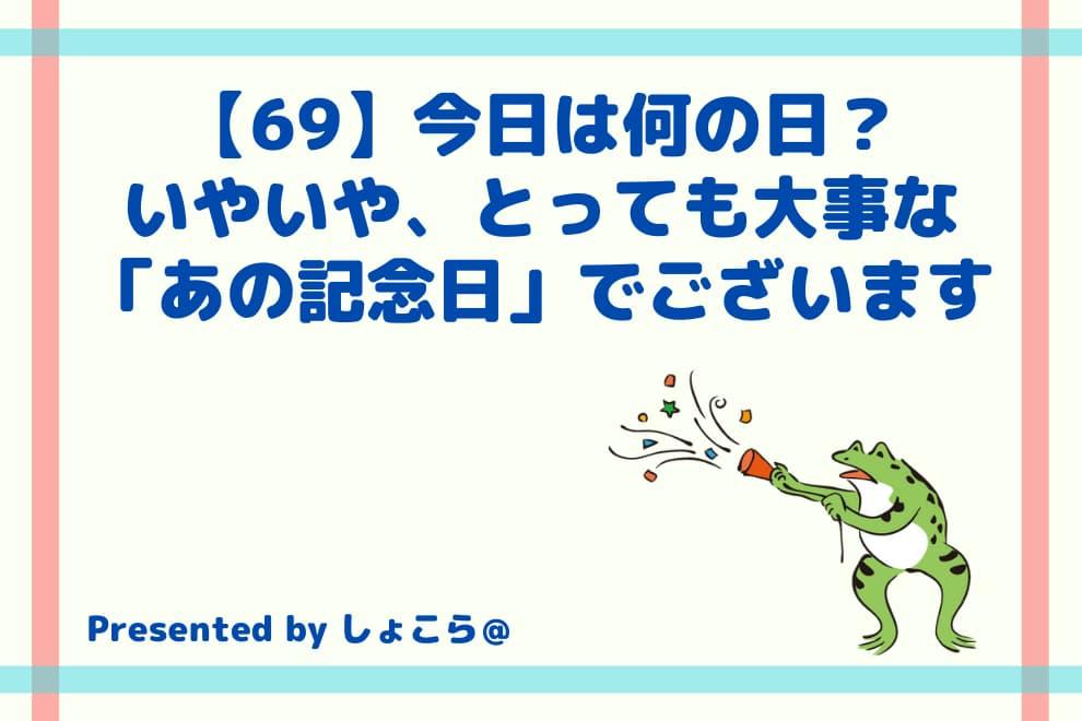 f:id:syokora11:20200609045053j:plain