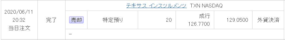 f:id:syokora11:20200612030517p:plain