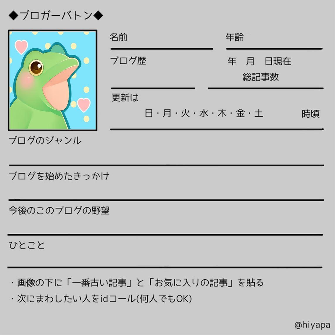 f:id:syokora11:20200621021542j:plain