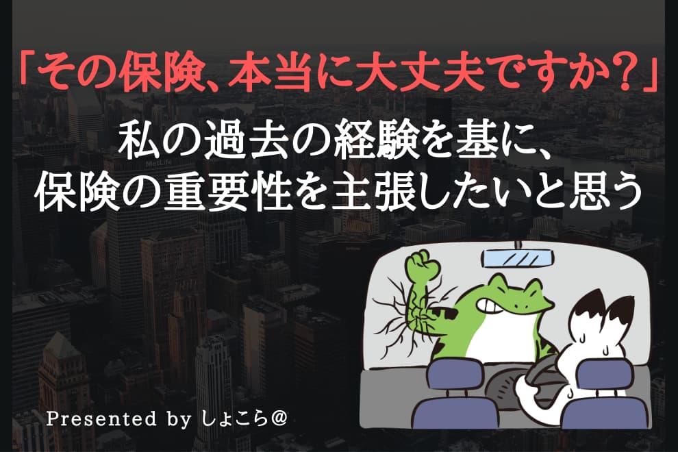 f:id:syokora11:20200622050814j:plain