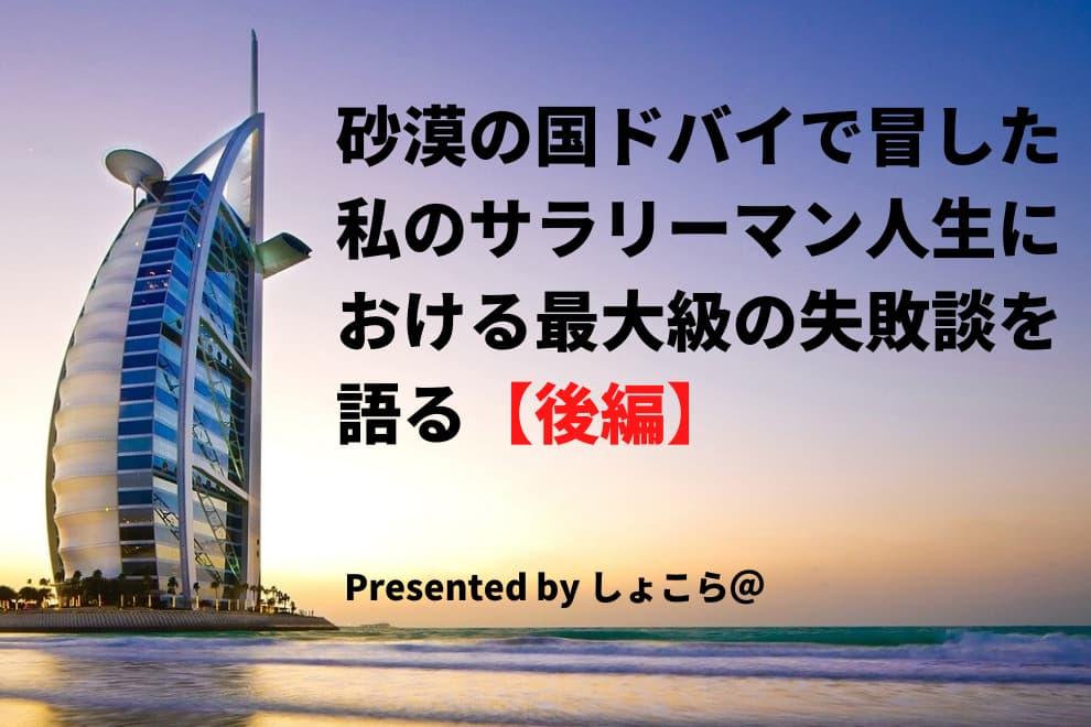 f:id:syokora11:20200627094220j:plain