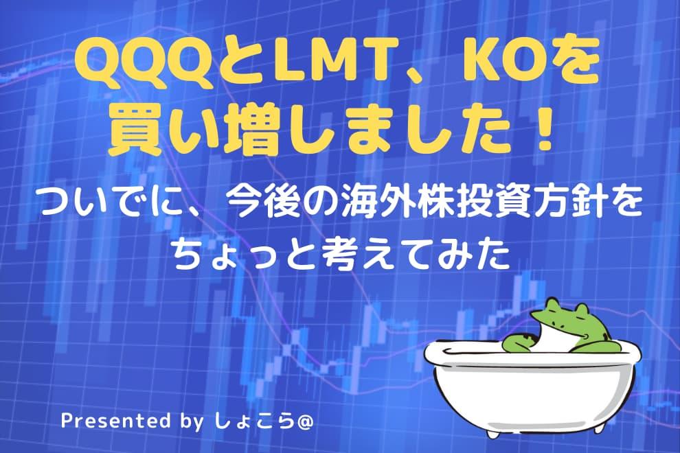 f:id:syokora11:20200628044521j:plain
