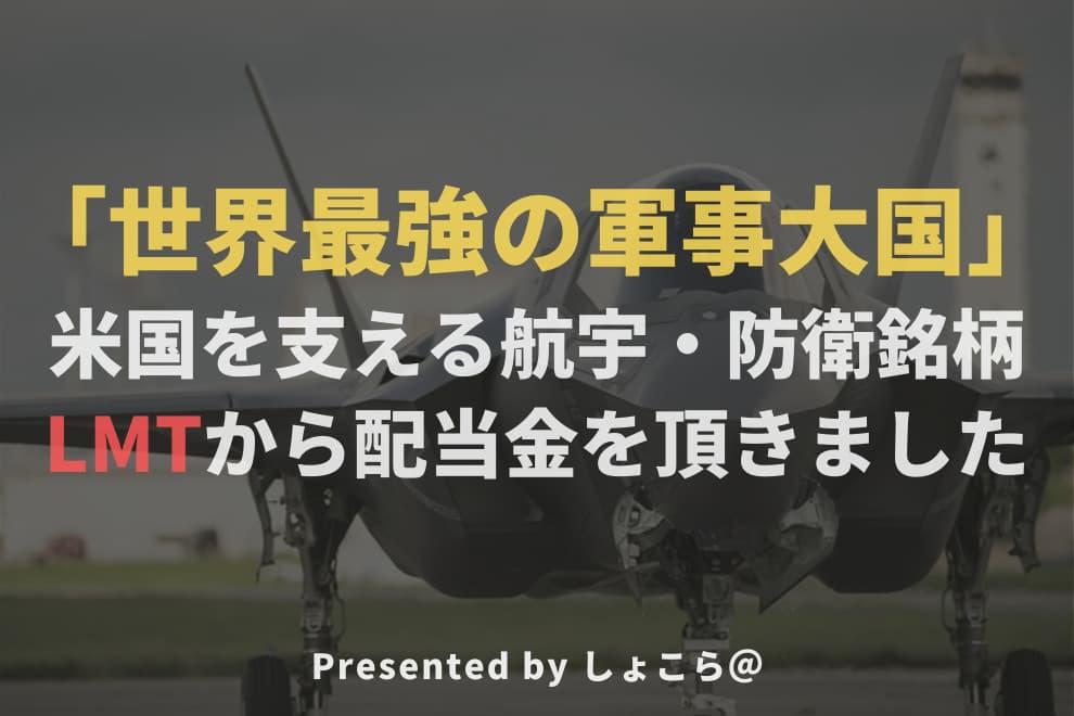 f:id:syokora11:20200701065036j:plain