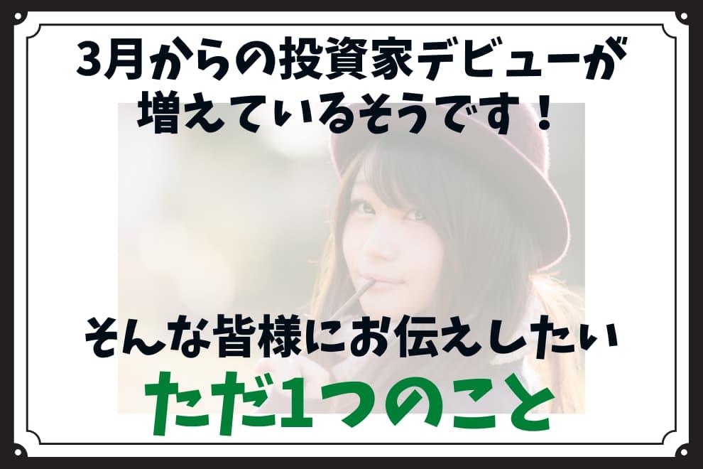f:id:syokora11:20200707064858j:plain