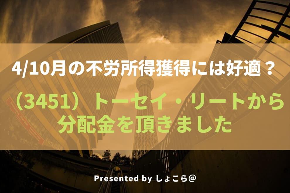 f:id:syokora11:20200709044556j:plain