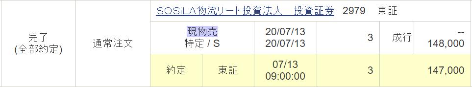 f:id:syokora11:20200714021730p:plain