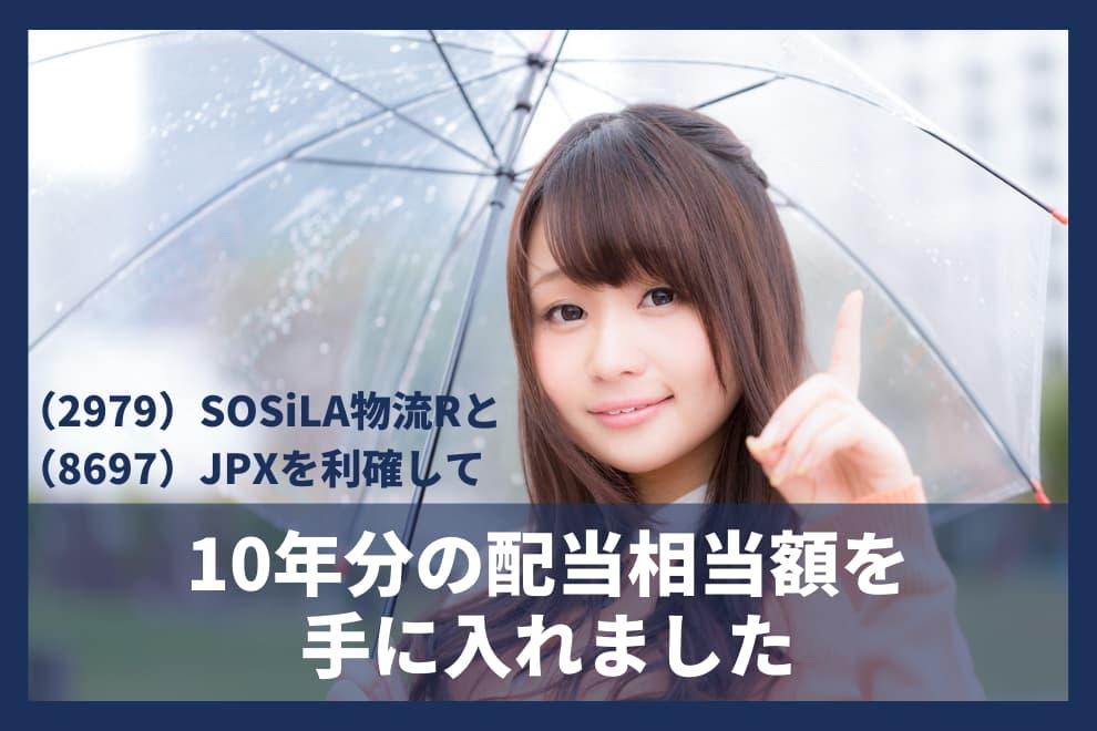 f:id:syokora11:20200714051128j:plain