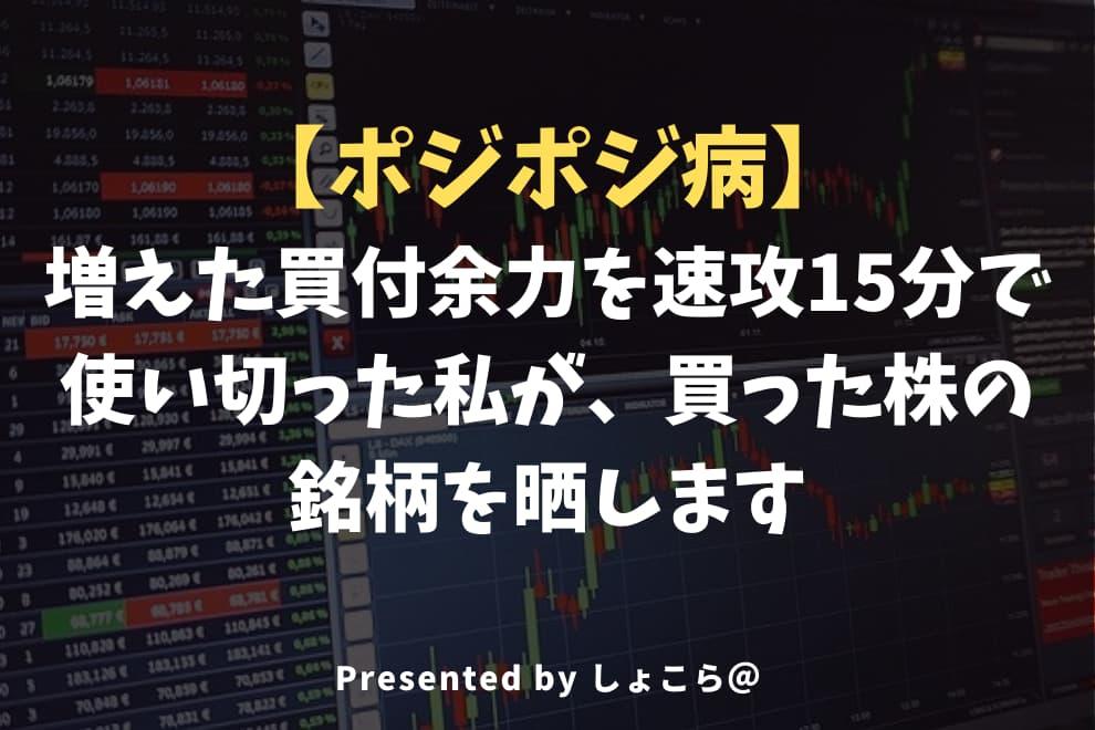 f:id:syokora11:20200715060238j:plain