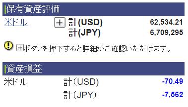 f:id:syokora11:20200716042912p:plain