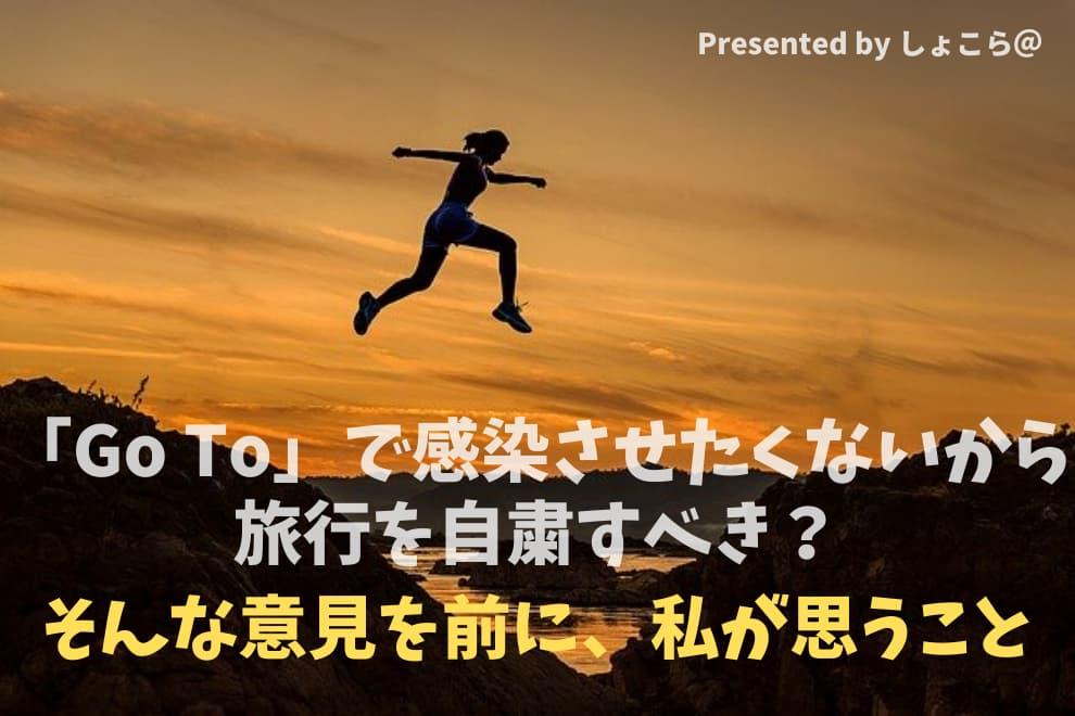 f:id:syokora11:20200718064340j:plain