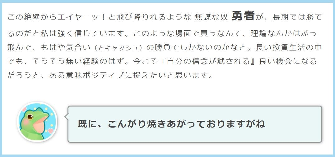 f:id:syokora11:20200719030708j:plain