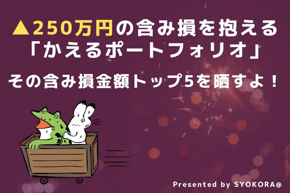 f:id:syokora11:20200726220141j:plain