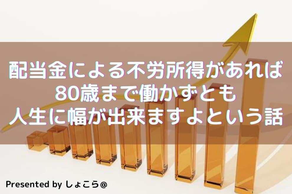 f:id:syokora11:20200727043400j:plain