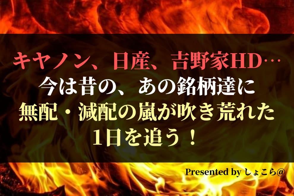 f:id:syokora11:20200729052750j:plain