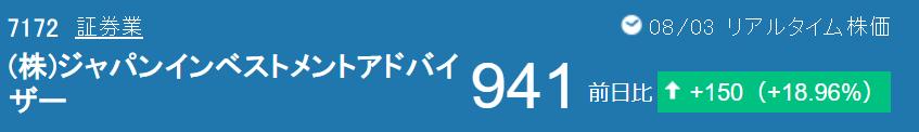 f:id:syokora11:20200804025622p:plain